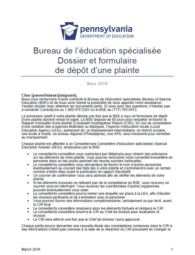 Bureau of Special Education Complaint Information Packet and Form - French